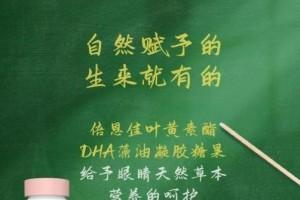 """""""佳""""节已至,不忘师恩,致敬人生路上的每一位老师!"""